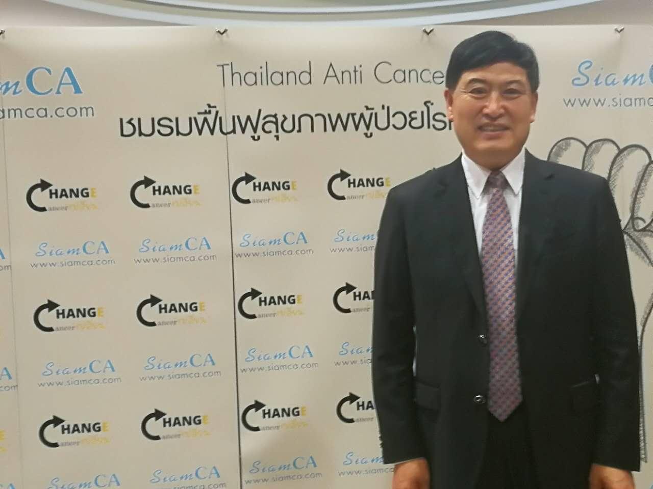 王振国教授泰国讲学